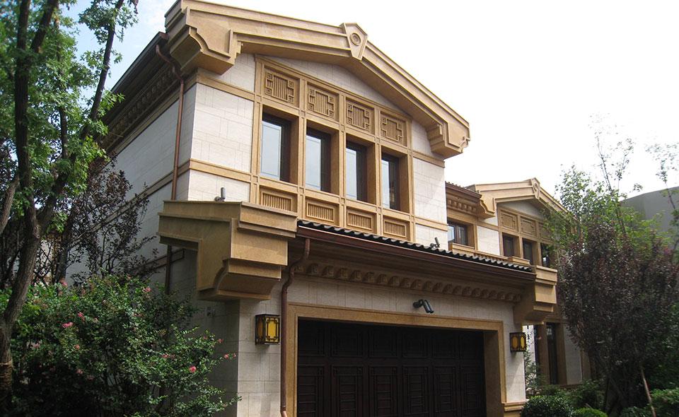 北京龙湖颐和原著别墅c户型